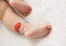 Sproutling : le moniteur bébé connecté nouvelle génération !