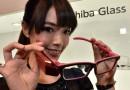 Toshiba présente ses lunettes connectées et entre dans la course avec ces Toshiba Glass !
