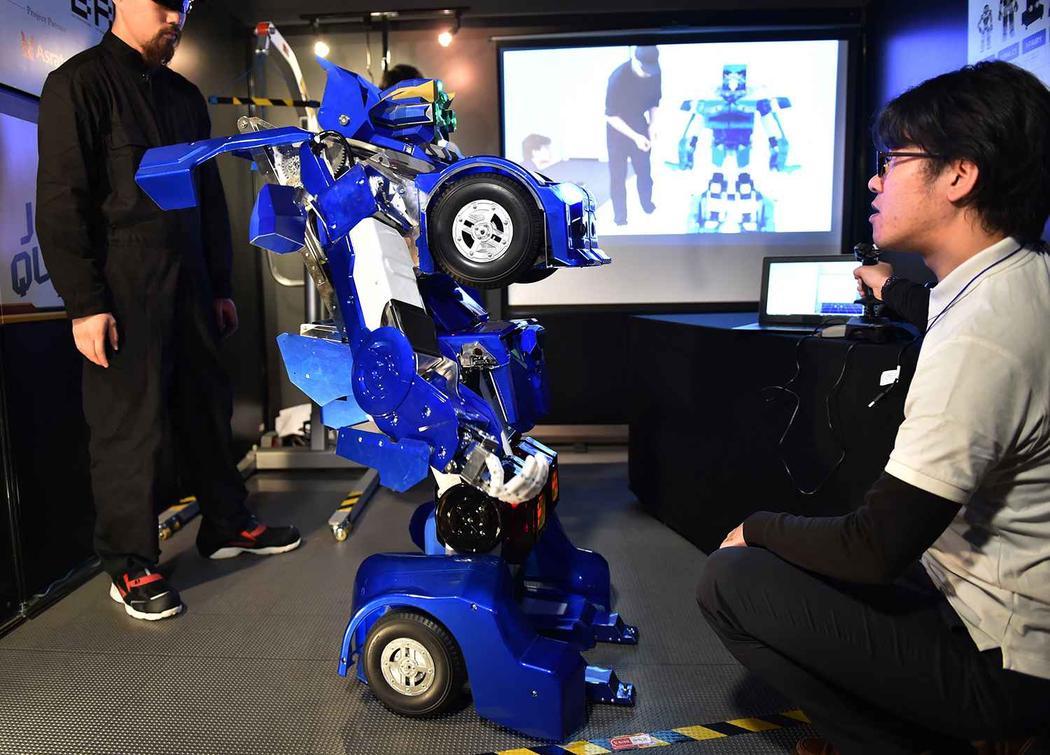 robot géant transformer japon