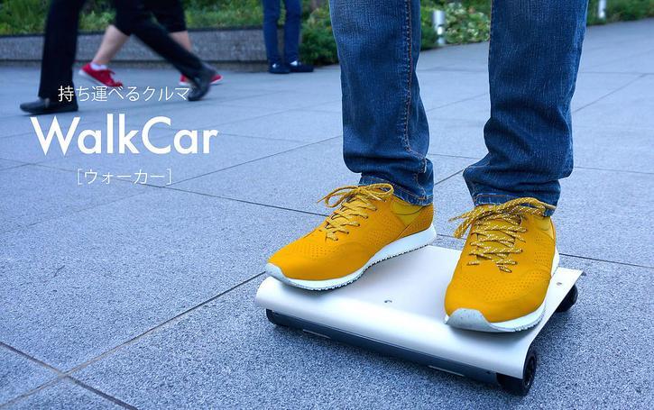 La Walk Car sera disponible en 2016