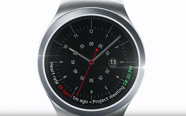 Samsung Gear S2 contre Lg Watch