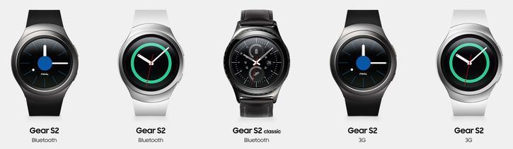 modèles gamme samsung gear s2
