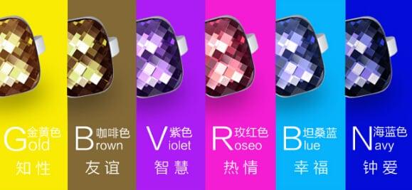 couleurs ancien modele iCharming