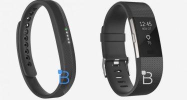 Des fuites sur Internet dévoilent les prochains produits de Fitbit