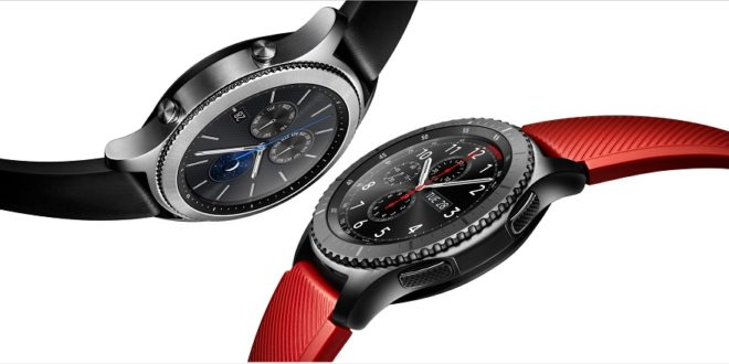 Samsung Gear S3 Frontier Classic