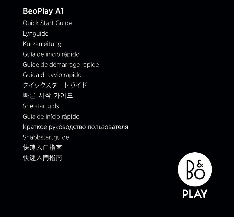 Test Application enceinte bluetooth Beoplay A1 guide de démarrage