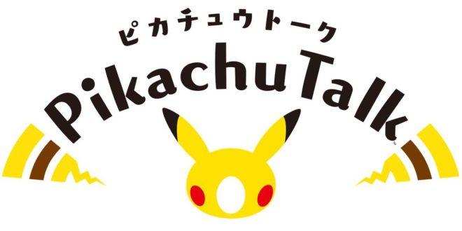 pikachu, pokémon, pikachutalk, japon, nintendo, pokemon GO