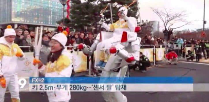 robot, flamme olympique, JO, jeux olympiques d'hiver, Jeux olympiques d'hiver de Pyeongchang