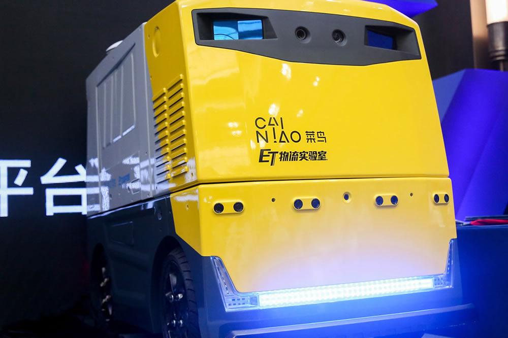 Alibaba robot