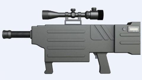 chine fusil laser
