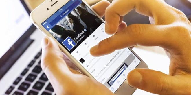 Dépendance aux réseaux sociaux