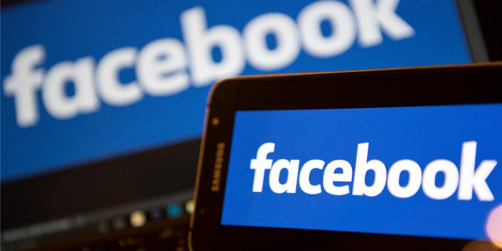 Facebook boitier connecté caméra
