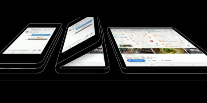 écran pliable smartphone galaxy flex interface