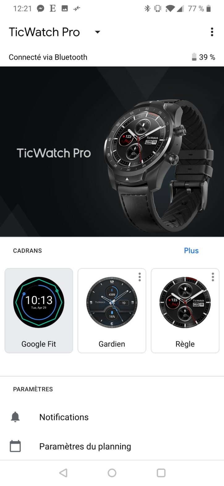 Application Wear IOS de La TicWatch Pro