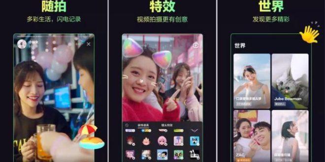 WeChat TikTok Chine