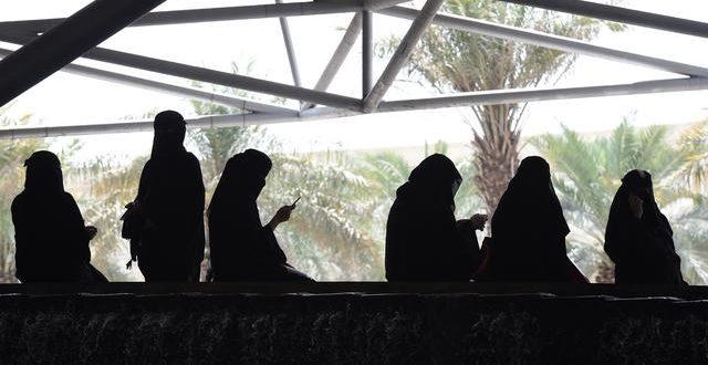 Application de surveillance des femmes saoudiennes