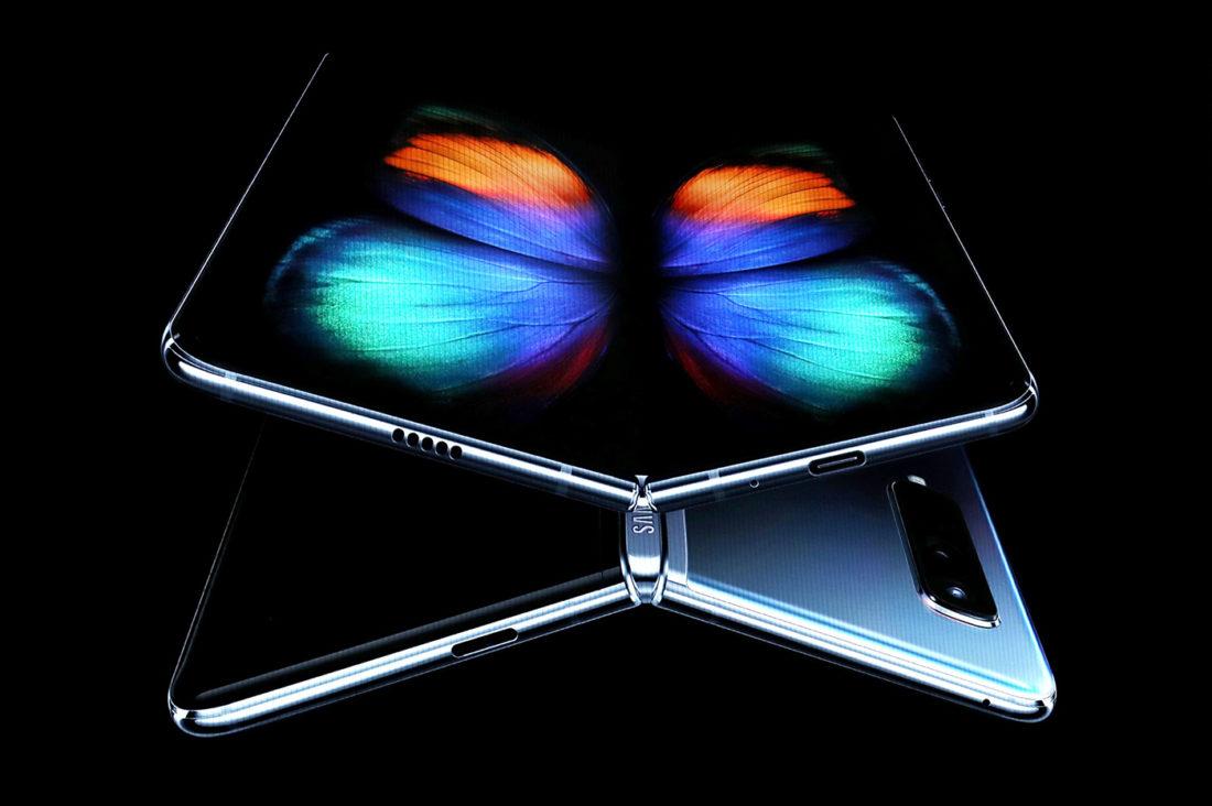 Smartphones pliables Samsung