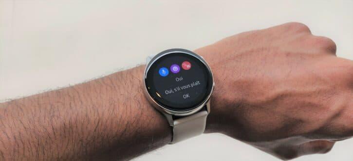 SMS Samsung Galaxy Watch Active
