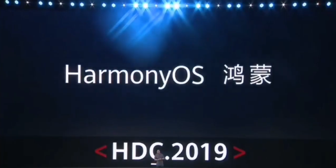 Lancement par Huawei de Harmony OS lors de son Developer Conference 2019