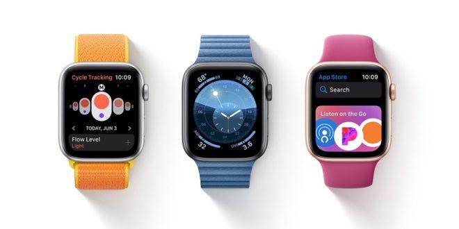 apple watch 3 modèles