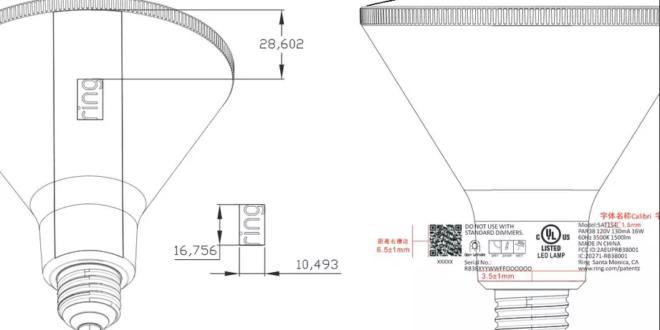 ampoule connectée ring