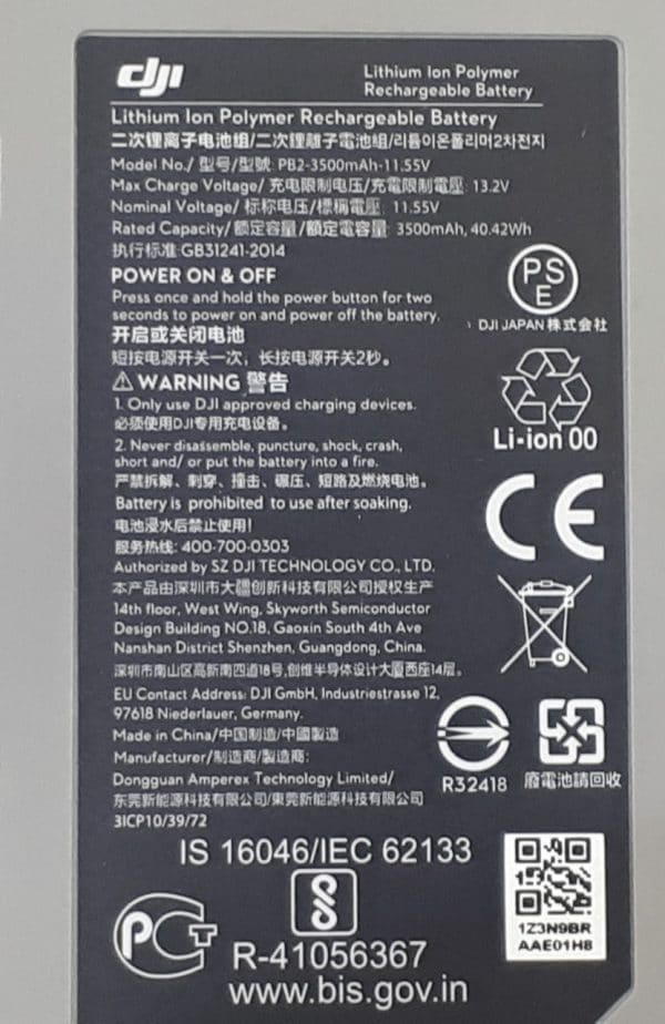 étiquette de la batterie du drone dji mavic air 2